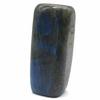PU-labradorite-850g1