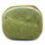 serpentine-pierre-plate-maxi