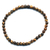 Bracelet-oeil-de-tigre-boules-4mm