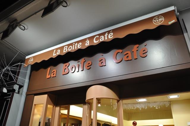 Faire Du Cafe Cafetiere Cona