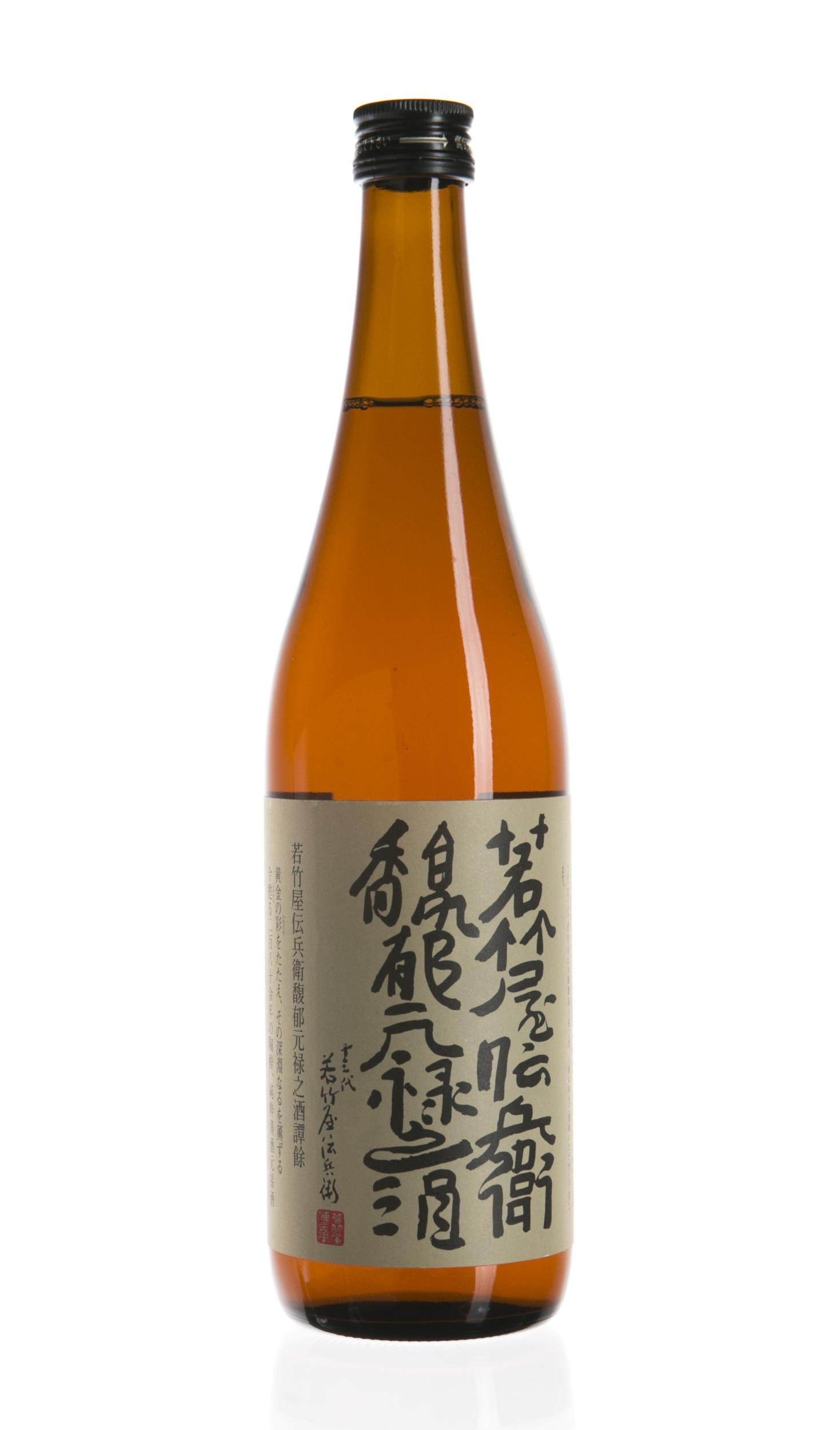 Sake Genroku