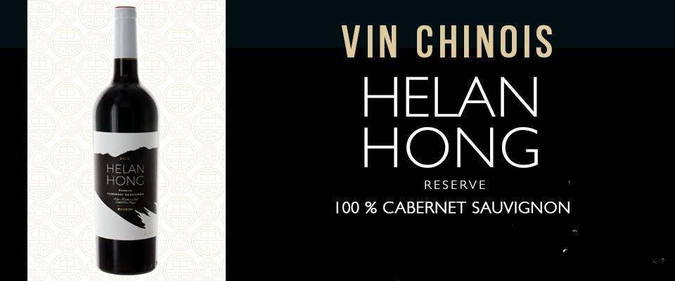 Helan Hong