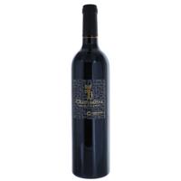 Vin de Pays - Chamasutra Unlimited Love - Domaine Cellier Des Chartreux - 2018