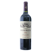 Saint Emilion Grand Cru - Château Grand Mayne - 2015