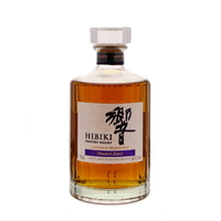 Hibiki Harmony Master's Select - Japon - Blended - Non Tourbé - 70cl - 43°