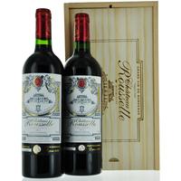 Coffret bois Bordeaux - Côtes de Bourg - Château Rousselle - Vignobles Lemaitre - 2015 - 2 bouteilles