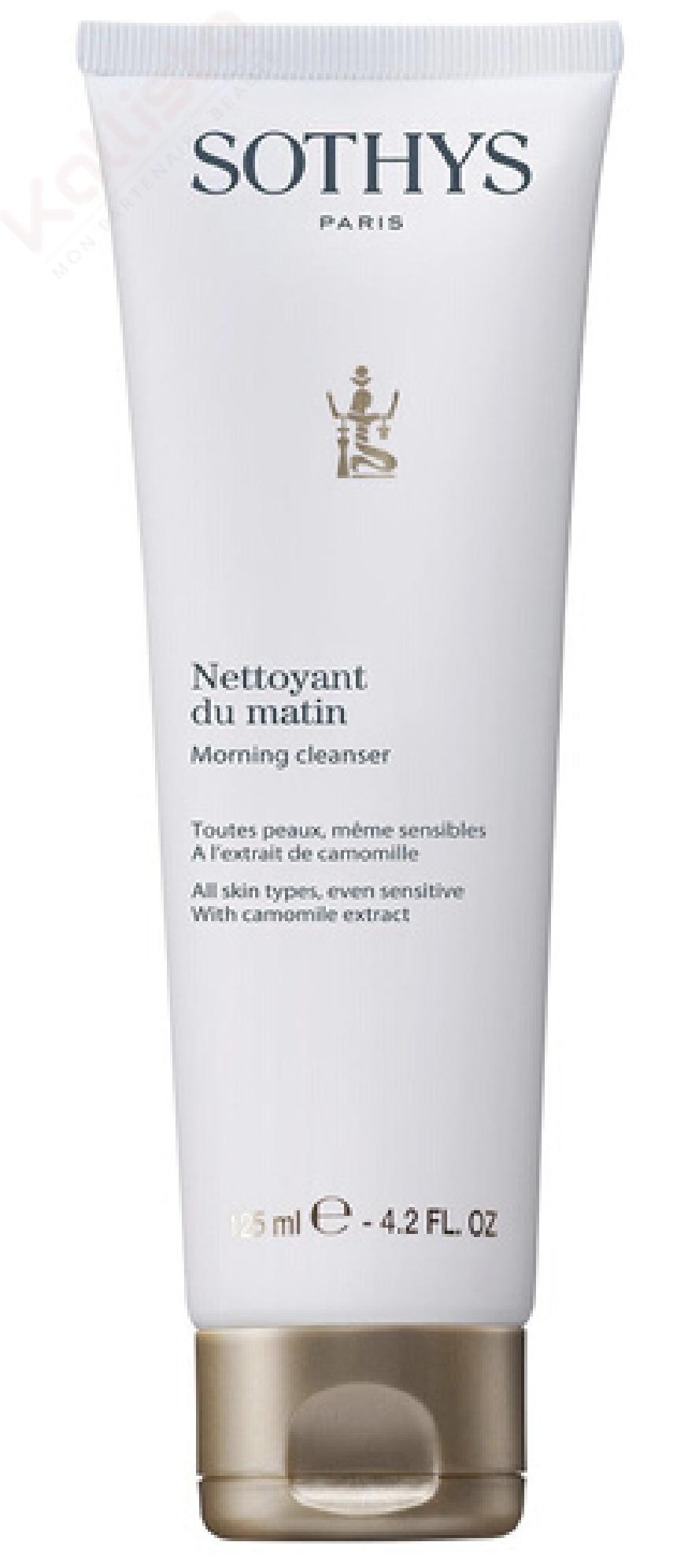 Nettoyant du matin Sothys - Crème nettoyante visage toutes peaux, même sensibles