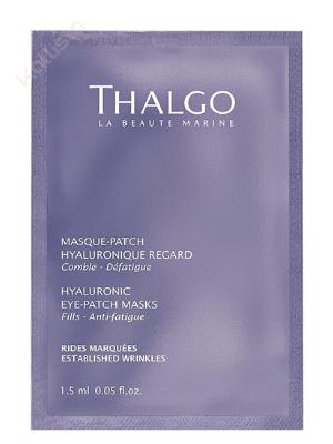 thalgo-masque-patch-hyaluronique-regard