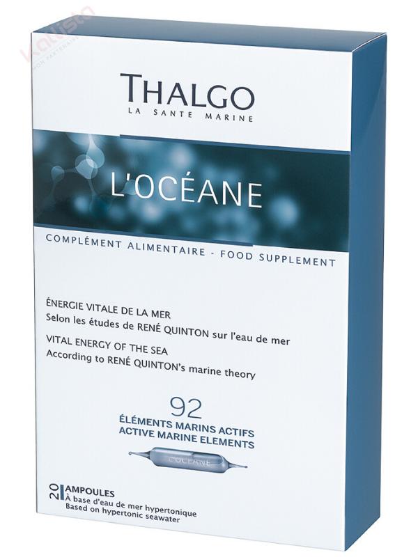 L\'Océane Thalgo : compléments alimentaires énergisants