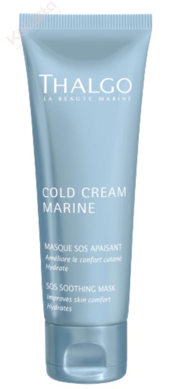 Masque SOS Apaisant Thalgo : améliore le confort cutané, hydrate, peaux sensibles - Cold cream marine