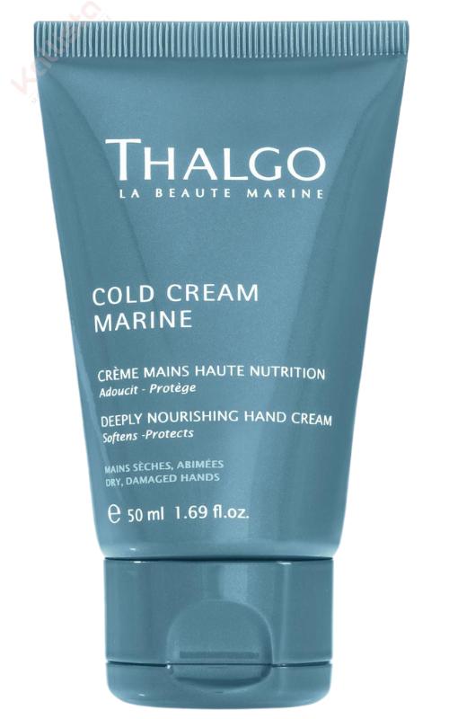 Crème Mains Haute Nutrition Thalgo 50ml : adoucit, protège, peaux sèches, très sèches - Cold cream marine