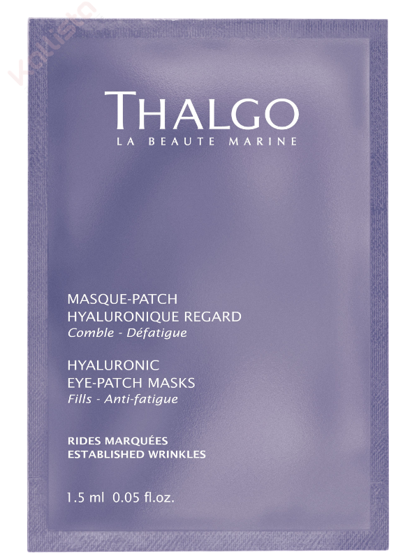 thalgo-masque-patch-hyaluronique-regard