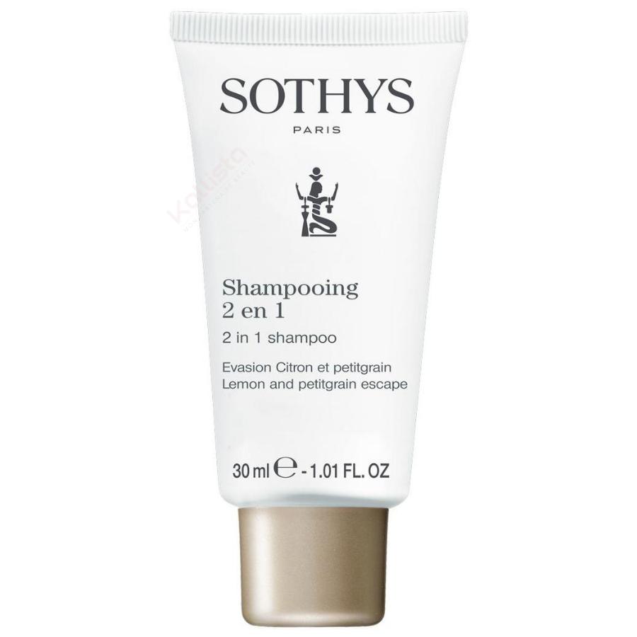 Shampooing format voyage 2 en 1 Sothys - Citron et Petitgrain