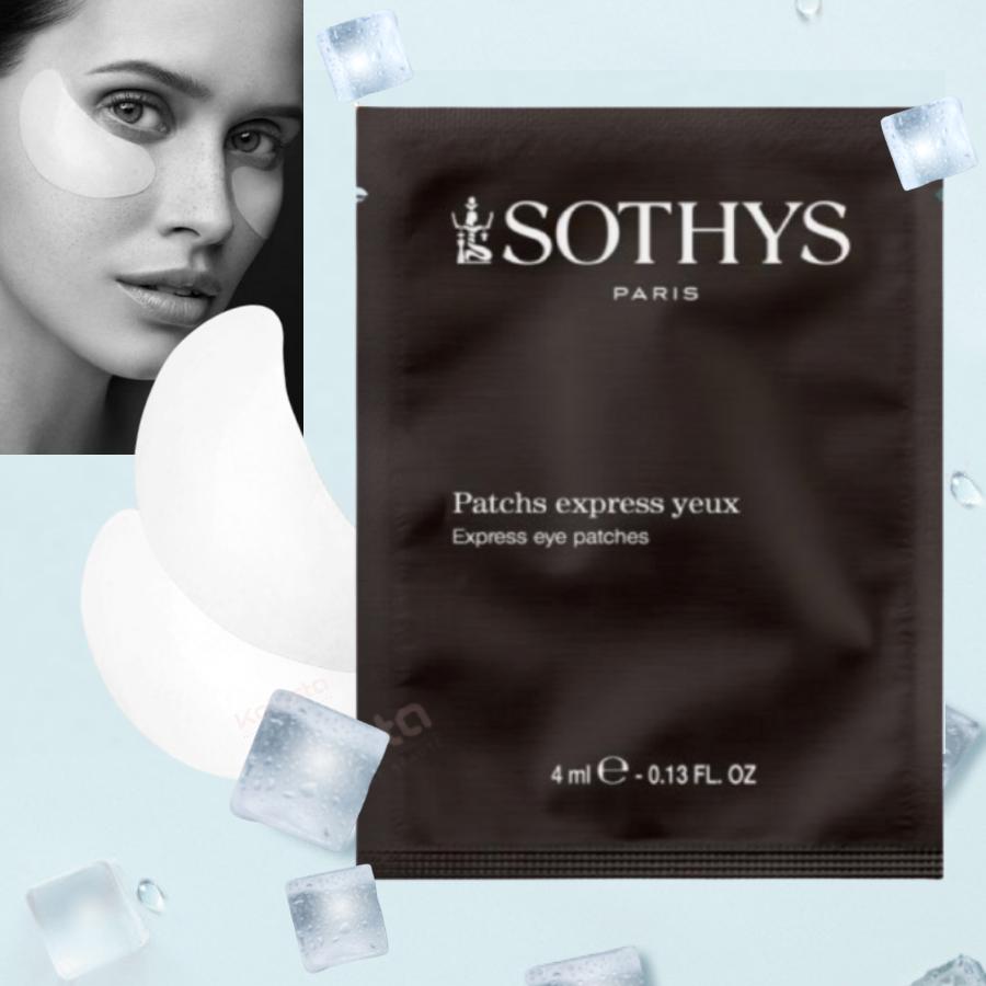 Patchs express yeux Sothys - Masque lissant et défroissant