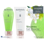 presentation-gel-douche-citron-tonifiant-sothys