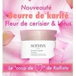 presentation-beurre-de-karite-lotus-fond-affichette-2015