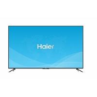 TV LCD LED 75 POUCES UHD