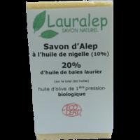 savon d'alep BIO Laurier et Nigelle SYRIE 150g