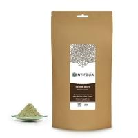 Henné noir aux extraits de plantes - 250 g