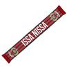 ECHISSANISSA