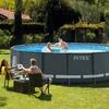 kit-piscine-ultra-frame-xtr-ronde-4-88-x-1-22-m (1)