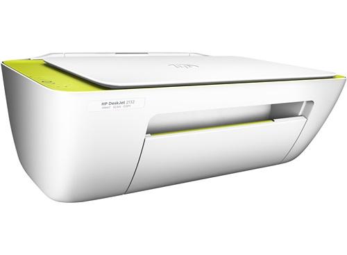 Terrific Imprimante Multifonction Hp Deskjet 2132 Usb Infinytech Interior Design Ideas Gentotryabchikinfo