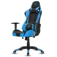 Fauteuil Gaming SOG Demon Bleu