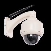 Caméra extérieure rotative BLUESTORK Cloud HD IP65