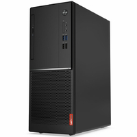 Ordinateur fixe LENOVO V320-15IAP Pentium