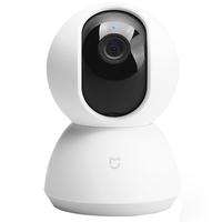 Caméra de surveillance XIAOMI Mi Home 360°