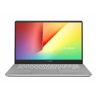 "Ultra portable ASUS VivoBook S14 S430UA-EB159T 14"""