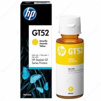 Bouteille d'encre HP GT52 Jaune