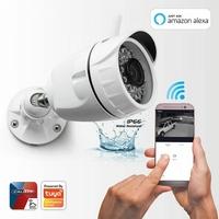Caméra extérieure CALIBER HWC401 1080p Wi-Fi