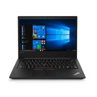 "Ultra portable LENOVO ThinkPad E485 Ryzen 5 20KU001UFR 14"""