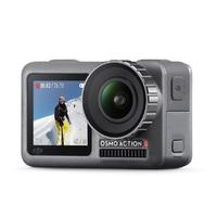 Caméra sport DJI Osmo Action 4K