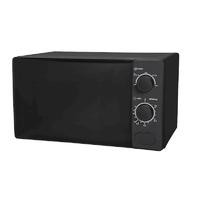 Micro-ondes TEAM KALORIK Solo 20L 700W Noir