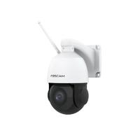 Caméra IP Dôme PTZ FOSCAM SD2X 2MP
