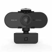 Webcam DICOTA PRO Plus Full HD