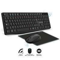 Pack clavier souris ADVANCE CLS-7100RF Sans Fil