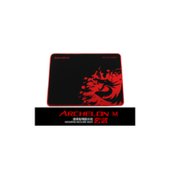 Tapis de souris RED DRAGON Archelon M