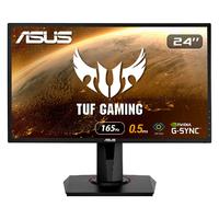 """Ecran pc ASUS VG248QG 24"""" HDMI DVI DP"""
