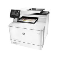Laser multifonction couleur HP LaserJet MFP M477fdw