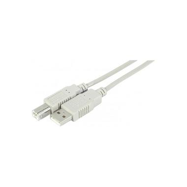 Matériels informatique câble USB 2.0 A -B gris 60 cm infinytech Réunion