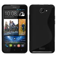 HTC Desire 516 dual sim: Accessoire Housse Etui Pochette Coque S silicone gel - NOIR