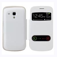 Samsung Galaxy Trend S7560/ Galaxy S Duos S7562: Accessoire Coque Etui Housse Pochette Plastique View Case - BLANC