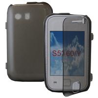 Samsung Galaxy Y Neo GT-S5360 S5369i: Accessoire Coque Etui Housse Pochette silicone gel Portefeuille Livre rabat - GRIS