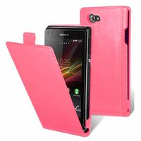 Sony Xperia L S36h/C2105/C2104: Accessoire Housse coque etui cuir fine slim - ROSE