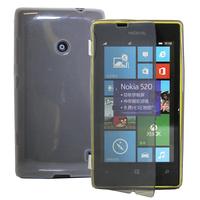 Nokia Lumia 520/ 525: Accessoire Coque Etui Housse Pochette silicone gel Portefeuille Livre rabat - GRIS
