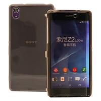 Sony Xperia Z2 D6502 D6503 D6543: Accessoire Coque Etui Housse Pochette silicone gel Portefeuille Livre rabat - GRIS