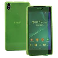 Sony Xperia Z2 D6502 D6503 D6543: Accessoire Coque Etui Housse Pochette silicone gel Portefeuille Livre rabat - VERT